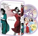 [DVD] A Day for an Affair: Limited Edition (Region-3 / 2 DVD Set)