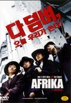 A.F.R.I.K.A. (aka: Adoring Four Revolutionary Idols In Korean Area / Region-All)