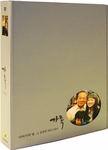 [DVD] A Family: Special Edition (Region-3 / 2 Disc Set)