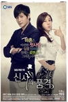 A Gentleman's Dignity: SBS TV Drama (Region-3 / 11 DVD Set)