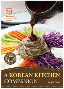A Korean Kitchen Companion: 28 Recipes for Korean Dishes