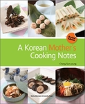 A Korean Mother's Cooking Notes - Revised Edition