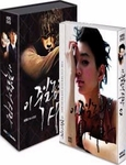 A Love to Kill: KBS TV Drama (Region-ALL / 7 DVD Set)