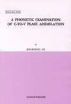 A Phonetic Examination of C-to-V Place Assimilation