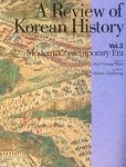 A Review of Korean History Vol.3 - Modern/Contemporary Era