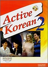 Active Korean 2 (w/ CD)