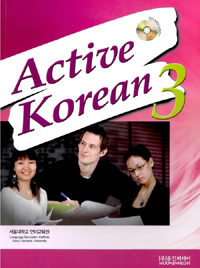 Active Korean 3 (w/ CD)