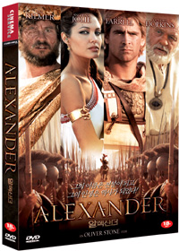 [DVD] Alexander: Special Edition (Region-3 / 2 DVD Set)