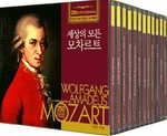 All That Mozart - 250th Anniversary Ed. (12CD Collection)