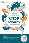 Allen Carr's How to Stop Your Child Smoking