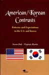 American/Korean Contrasts