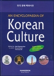 An Encyclopaedia Of Korean Culture