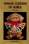 Annual Customs of Korea