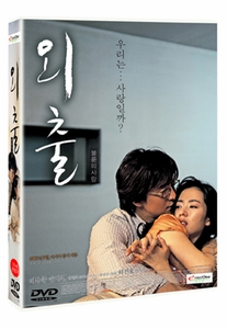 [DVD] April Snow (Region-3 / 2 DVD Set)