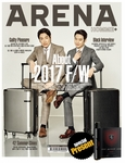 [K-Magazine] Arena Homme+ Korean Edition