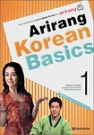 Arirang Korean Basics 1 (w/ Audio CD)