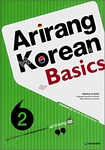 Arirang Korean Basics 2 (w/ Audio CD)