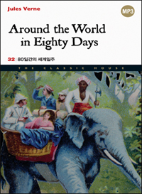 Around the World in Eighty Days (Eng-Kor)