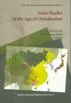 Asian Studies in the Age of Globalization
