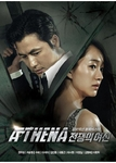 Athena, Goddess of War: SBS TV Drama (Region-All/7 Disc )