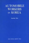Automobile Workers in Korea