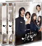 Bad Man: SBS TV Drama (Region-3 / 6 DVD Set)