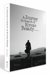 Bae Yong Joon - A Journey in Search of Korea's Beauty (English Ed.)