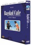 [DVD] Bagdad Cafe: Ultimate Edition (Region-3 / Uncut & Extended)