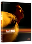 Beat (Region-All) [Blu-ray]