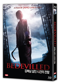 Bedevilled (Region-ALL) [Blu-ray]
