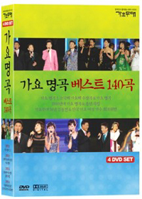 Best Loved K-Pop Oldies: Vol.1 (Region-All / 4 DVD Set)