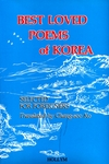 Best Loved Poems of Korea: Selected for foreigners