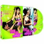 [DVD] Between Love and Hate (Region-3 / 2 DVD Set)