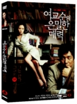 [DVD] Bewitching Attraction (Region-3)