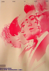 Big Bang - Made series D [poster]