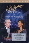 Big Concert 2003 with Jose Carreras & Youngok Shin (Region-3)