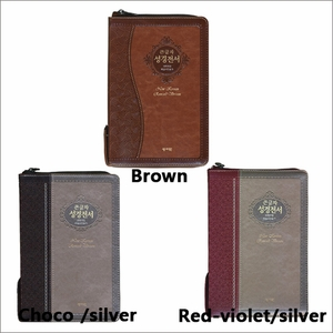 Big letter slim bible. Hymn. (3 Colors)