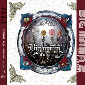 [CD] Big Mama - It's Unique (2nd Album)