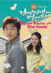 Biscuit Teacher and Star Candy: SBS TV Drama (Region-1 / 6 DVD Set)