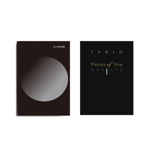 Blonote[Eng Ver.] + Pieces of You[Eng Ver.] Set