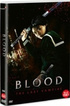 [DVD] Blood: The Last Vampire - Limited Edition (Region-3)