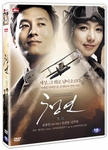[DVD] Blue Swallow (Region-3)