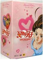 Boys over Flowers Animation Complete Set (Region-3 / 12 DVD Set)