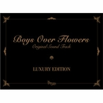 Boys Over Flowers OST Luxury Edition (3CD) [Soundtrack]