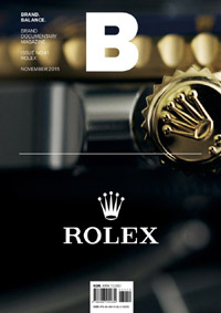 [K-Magazine] BRABD BALANCE - Issue No. 41 Rolex