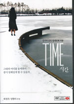 [DVD] Breath + Time: Kim Ki-Duk Collection Set (Region-3 / 2 Movies on 2 DVD Set)