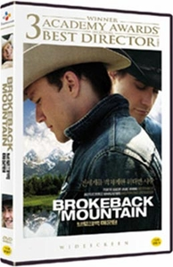 [DVD] Brokeback Mountain (Region-3)