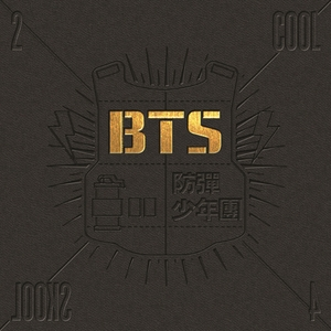 [CD] BTS - 2 Cool 4 Skool