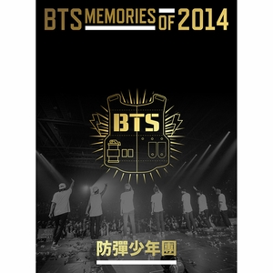 [CD] BTS - BTS MEMORIES OF 2014 (DVD)