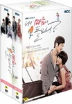 Can You Hear My Heart?: MBC TV Drama (Region-3 / 11 DVD Set)